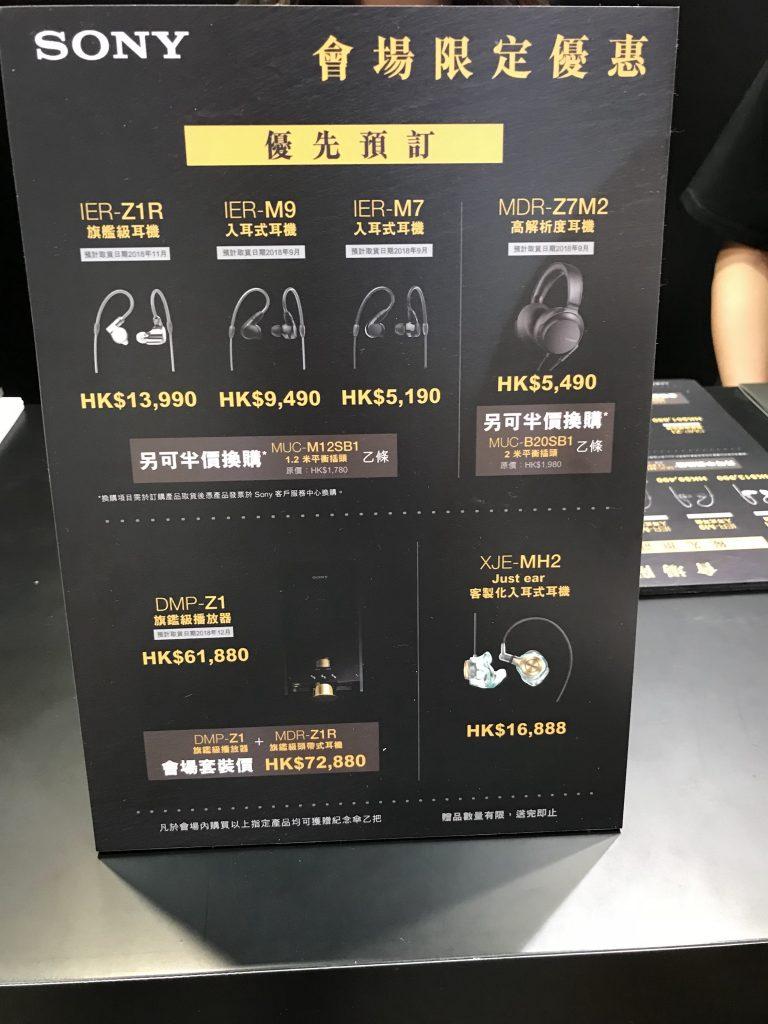 sự kiện, HKAV Show, sennheiser, sony, cayin, final, audio, hi-end, tintucaudio
