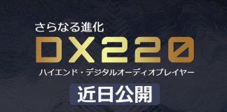iBasso, DX200, DX220, DAP, cao cấp, tintucaudio