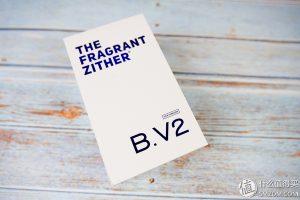 Hộp của TFZ B.V2